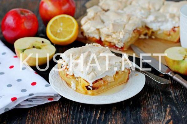 Яблочный пирог с безе. Пошаговый рецепт с фото | Кушать нет