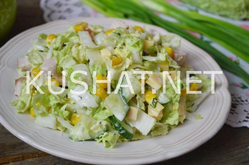 Салат с копченой курицей и пекинской капустой. Рецепт с ...