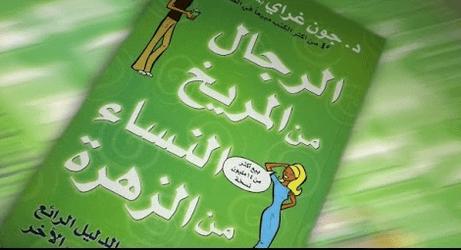 رواية الايام لطه حسين pdf