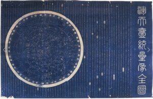 Suzhou - sterrenkaart