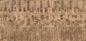 Detail van de hinese almanak van Zhai Fengda
