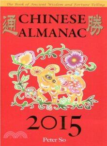 Chinese Almanak 2015