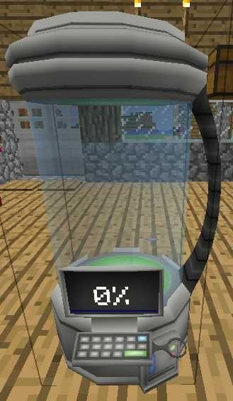 化石マシンを床に配置