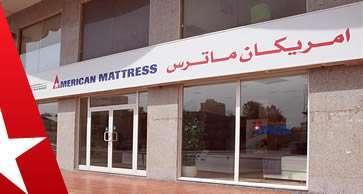 American Mattress Latex Showroom Hawalli