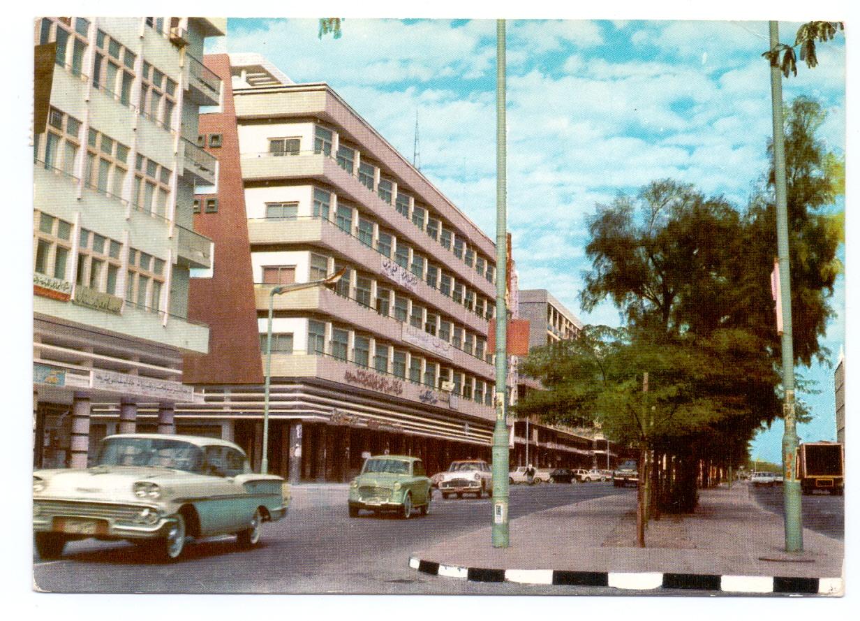 Kuwait Postcard Fahad Salem Street To U S A 1964 - KUWAIT PHILATELIC
