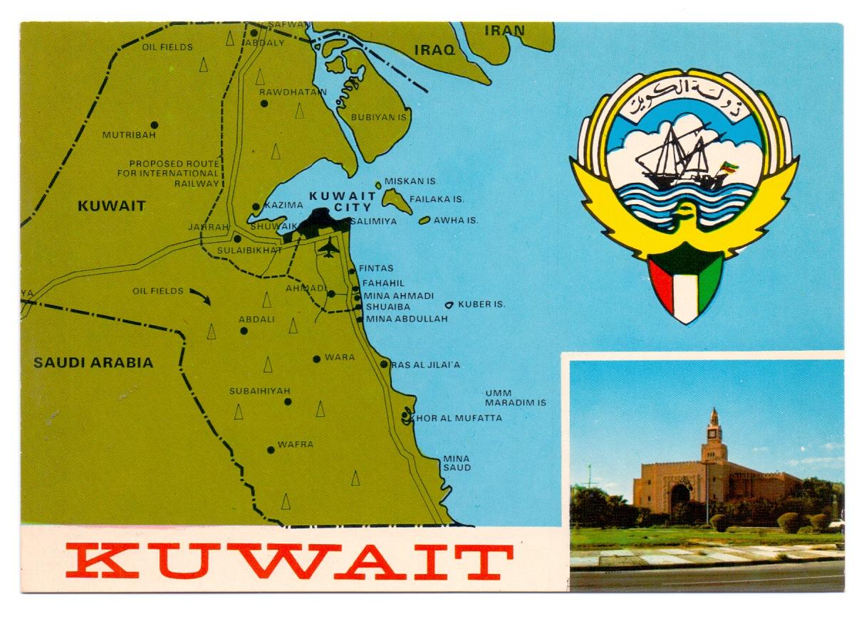 Kuwait Postcard of Kuwait Map _Seif Palace 1970s - KUWAIT PHILATELIC