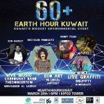 Kuwait environmental Event , Kuwait