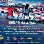Red Bull Kart Fight event in Kuwait @redbullkuwait