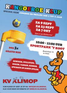 Kangoeroe poster afbeelding