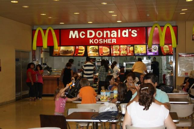 Košer McDonald's, Buenos Aires, Argentina. (Wikipedia)