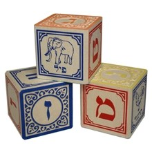 hebrew-alphabet-blocks