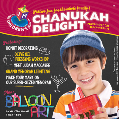 jcm-chanukah-delight