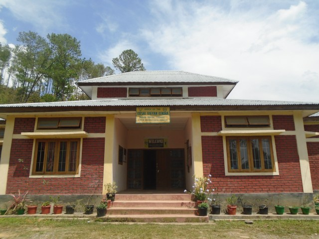 office front view