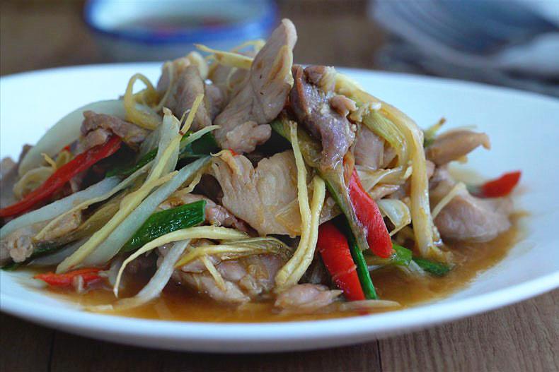Salteado De Pollo Con Jengibre, Salteado De Pollo, Salteado, Recetas Con  Jengibre, · Cocina Tailandesa