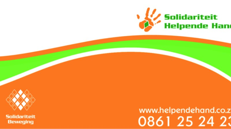 Helpende Hand logo volledig
