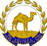 Eritrea Court of Arms