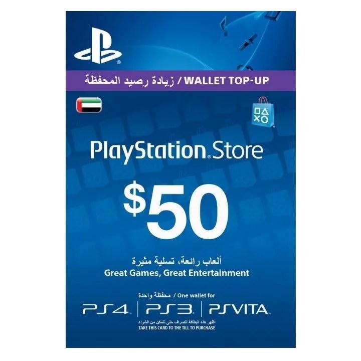 $50 PlayStation UAE Store Gift Card [Digital Code]