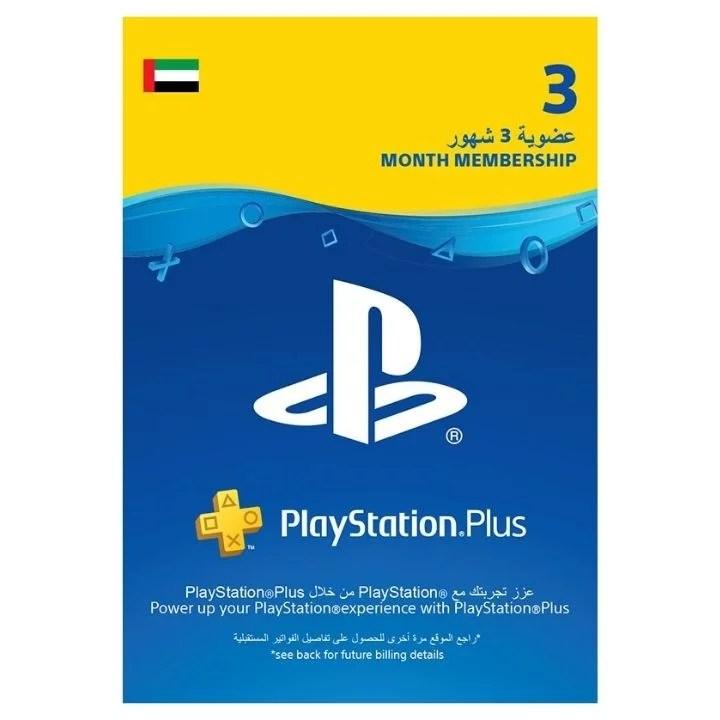 PLAYSTATION PLUS MEMBERSHIP UAE 3 MONTHS - DIGITAL CODE