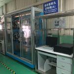 Laboratory (10)