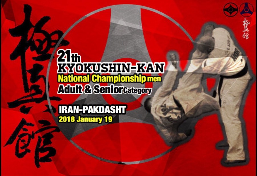 21th Iran Kyokushin-kan National Championship 2018