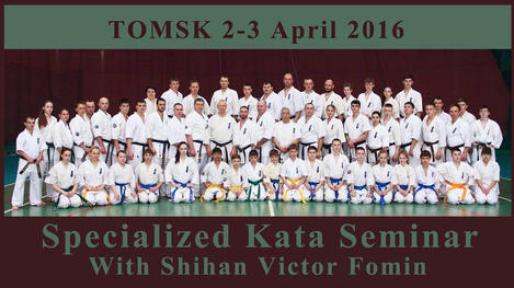 Specialized Kata Seminar in Tomsk
