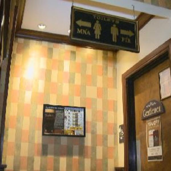 Bathrooms at B.D. Riley's Irish Pub on Sixth Street._366340