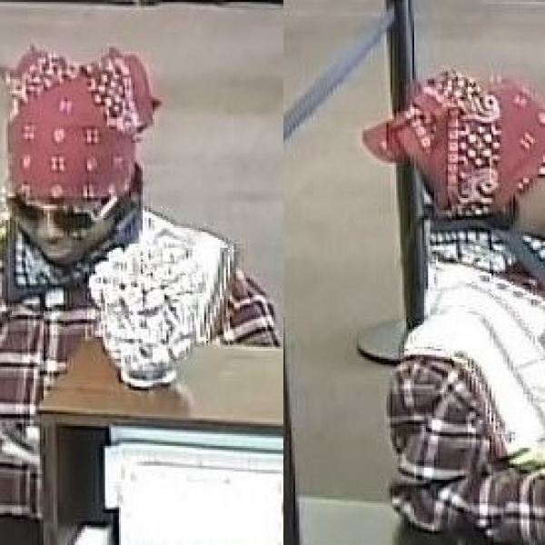 The suspect in a robbery of the Chase Bank located at 6600 S. Mopac on Jan. 26, 2017_405614