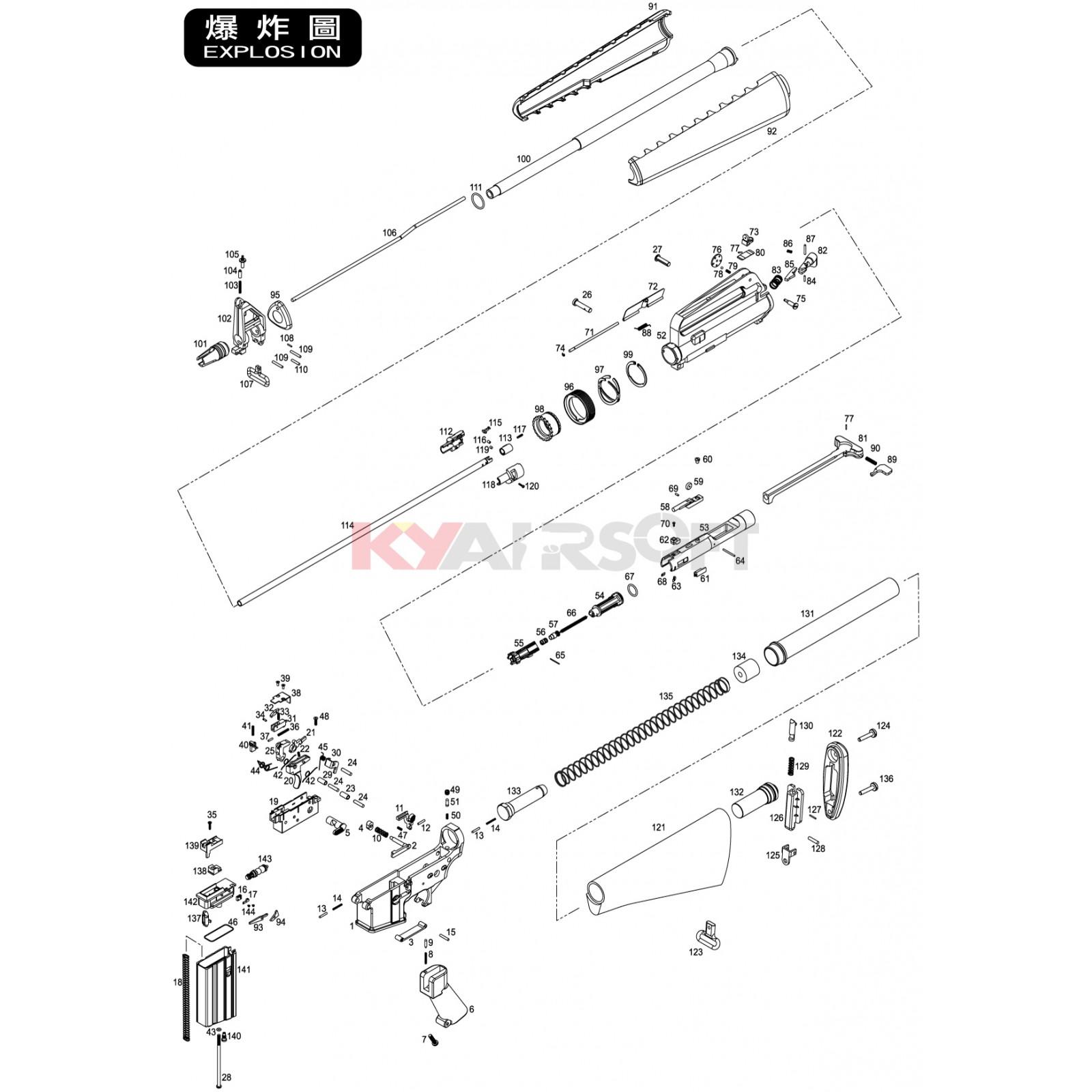 M16 A1 1 M16 Lower Receiver Gbbr