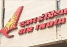 Air India Engineering Services Limited Recruitment 2018