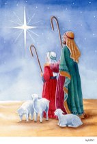 Nativity - kyb051