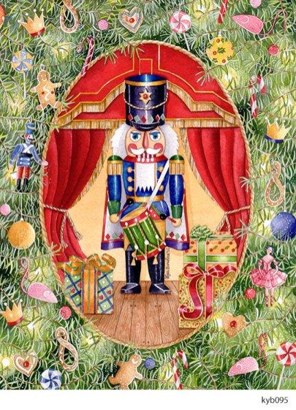Christmas - kyb095