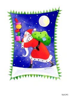 Christmas - kyb245
