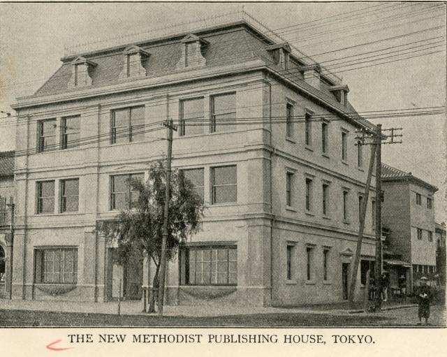 1906(明治39)年に建てられた新社屋