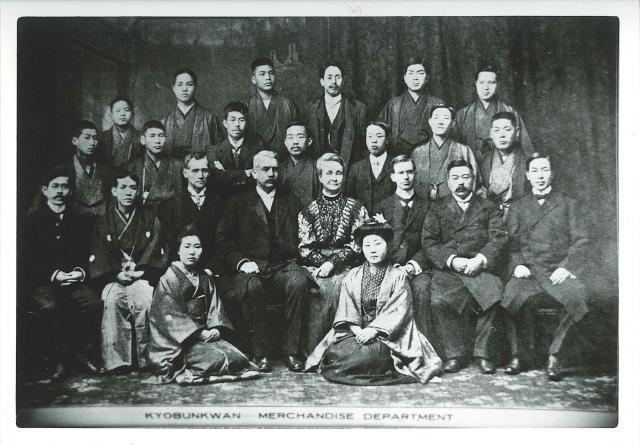1909年頃の小売部門従業員