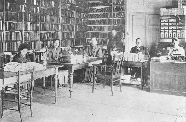 1915(大4)年頃 興文協会編集室