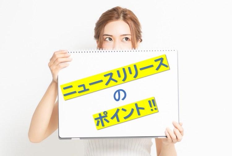 ニュースリリース,京都サラダ