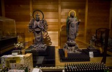 Senjū Kannon (千手観音) or Kannon of a thousand arms at the Reihōkan treasure house of the Senbon Shaka-dō Temple (千本釈迦堂) in Kyoto.