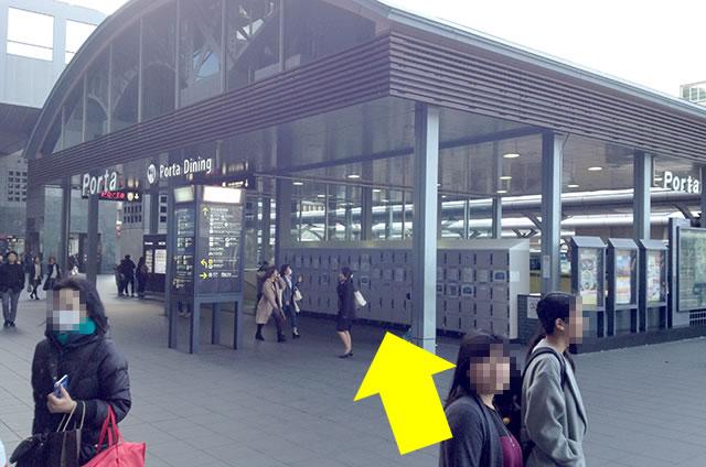 【附最新實拍圖】離京都站徒步37秒的行李寄存柜 | 京都自由行攻略地圖