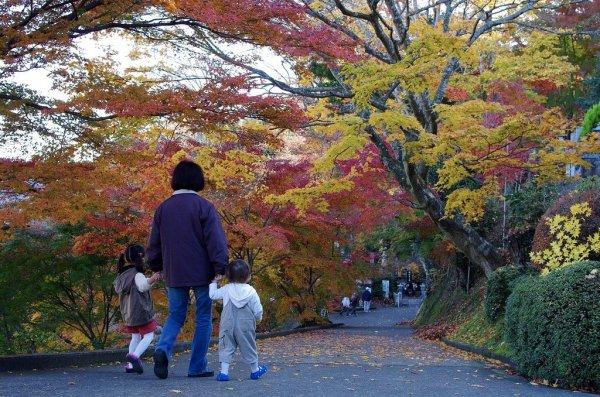 Mount Yamizo in Autumn, Ibaraki Prefecture, Japan