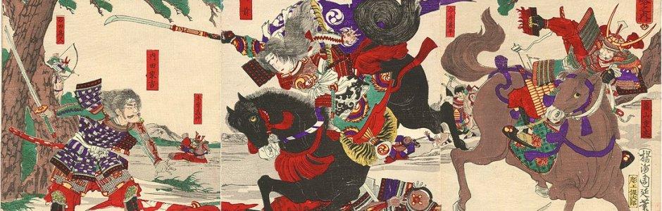 Tomoe Gozen: The Legendary Female Samurai Warrior