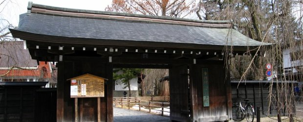 7 Historic Samurai Districts in Japan