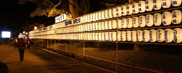 Japanese New Year 2021 – Learn Its Traditions
