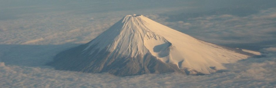 16 Things to Know Before Climbing Mount Fuji
