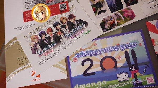 Nengajo_Happy_New_Year_Greeting_Card_Japan