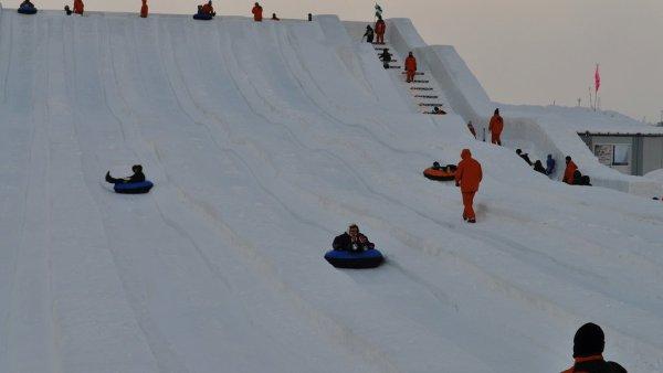 Sapporo_Snow_Festival_Tsudome_Site_Hokkaido