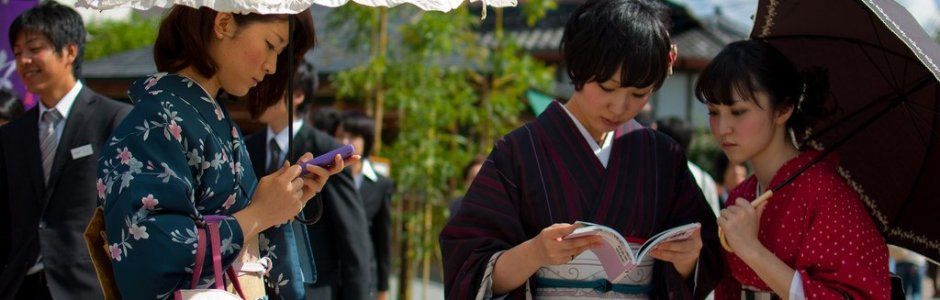 Difference Between Kimono and Yukata | Japan Fashion