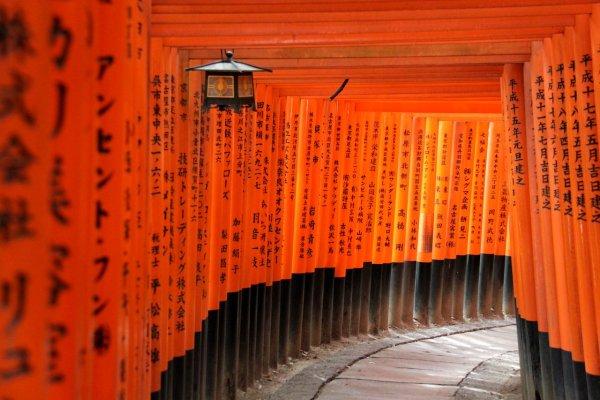 fushimi_inari-taisha_kyoto
