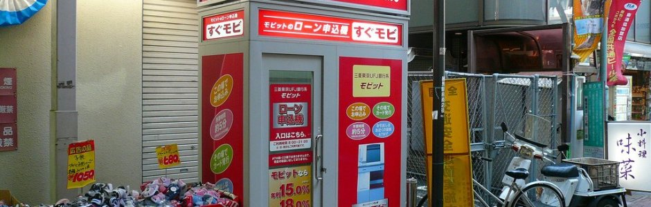 A Guide to Using International Credit Card in Japan