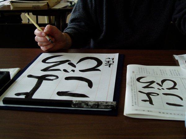 bunchin_japanese_calligraphy