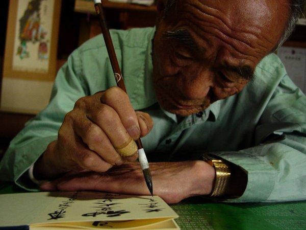 japanese_calligrapher_in_nara